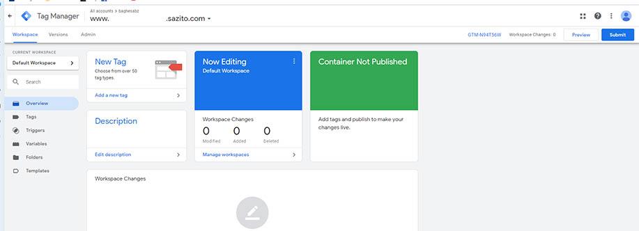 پنل کاربری گوگل تگ منیجر