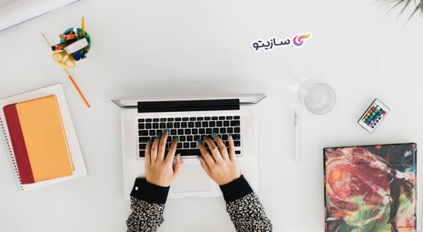 ۱۰ مرحله برای راهاندازی و تکمیل فروشگاه آنلاین