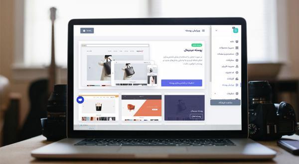 کامپوننتهای کاربردی در طراحی سایت فروشگاهی